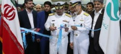 Middle East's Largest Marine Event Kicks Off in Kish
