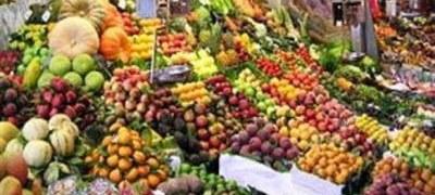 اعلام هفتگی نرخ میوه و تره بار در کیش آغاز شد