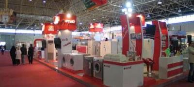 برگزاری اولین نمایشگاه بین المللی آشپزخانه خانگی و صنعتی در کیش
