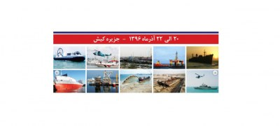 جزیره کیش میزبان  همایش و نمایشگاه بین المللی صنایع دریایی و دریانوردی