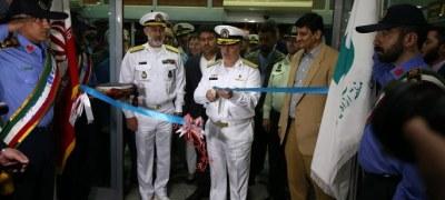 Iran's Largest Marine Event Kicks Off in Kish