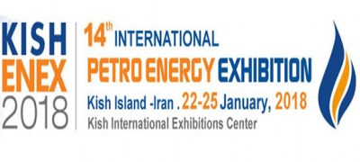 14th International Energy Exhibition to Be Held in Kish