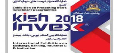 حضور بیش از 80 خبرنگارداخلی و خارجی در نمایشگاه کیش اینوکس 2018